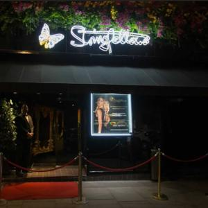 Stringfellow's